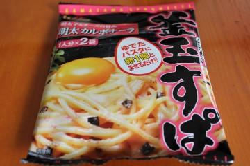 釜玉すぱ<明太カルボナーラ>@ハウス食品