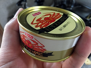 ズワイガニの缶詰